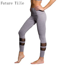Future Time Leggings Women Casual Fitness Leggings Ladies New Arrival 2017 Black Wide Waistband Mesh Panel Crop Leggings L0066