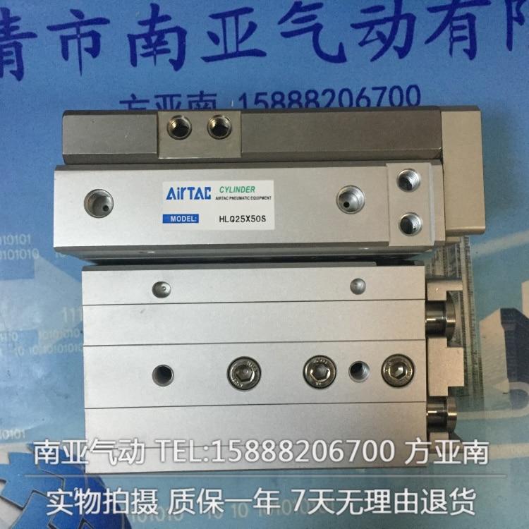HLQ25*40S/50S  AIRTAC Sliding table Cylinder hlq25 10sas 20sas 30sas 40sas airtac sliding table cylinder