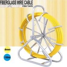 (Корабль из ЕС) 6×130 м 426ft протяжная проволока стекловолоконной проволоки кабель ходовой шток канальный протягиватель кабеля Fishtape Съемник