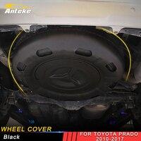 ANTEKE для Toyota Prado 2010 2019 автостайлинг багажник запасное колесо чехол внешние аксессуары