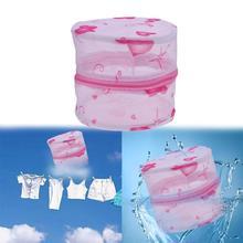 1 шт. белья нижнее белье, бюстгальтер, белье нейлоновая сетка корзина для белья сетка для хранения сумка A30 G4