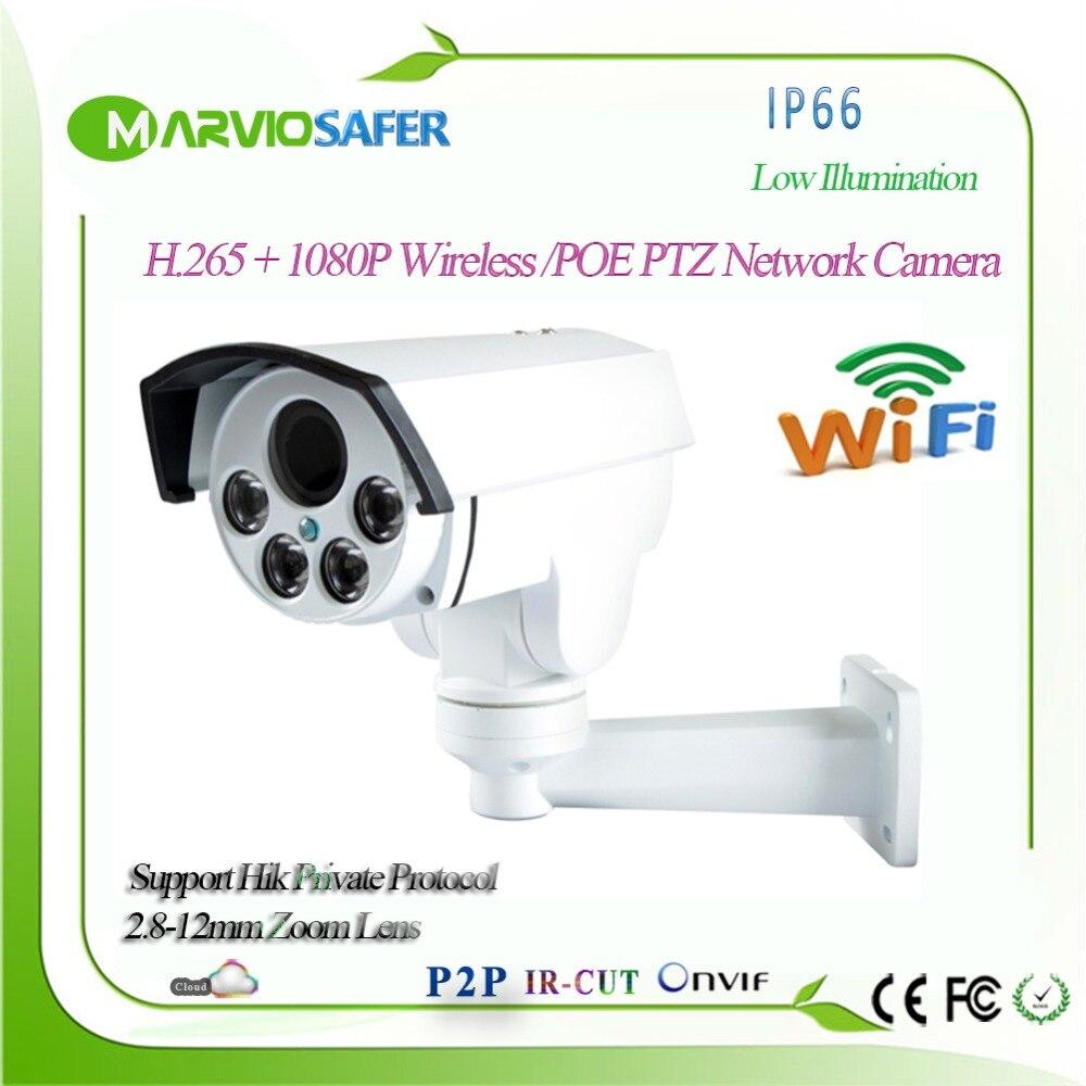 New 1080P H.265 Outdoor Bullet IP POE Waterproof PTZ Wireless Network Camera 2MP 2.8 12mm 4X Zoom Motorized Lens, Onvif TF Card