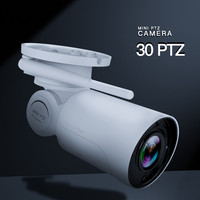 New HD 1080P 2MP 3 6mm Lens Bullet IP Camera Pan Tilt Outdoor Waterproof IP66 IR
