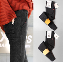 free shipping 40-80kg trousers for women pants Pencil pants Render pants High waist fashion casual woman Female pant plus size