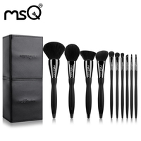 MSQ Makeup Brushes Set 10pcs Professional Cosmetics Beauty Tool Copper Ferrule Resin Handle With PU Leather