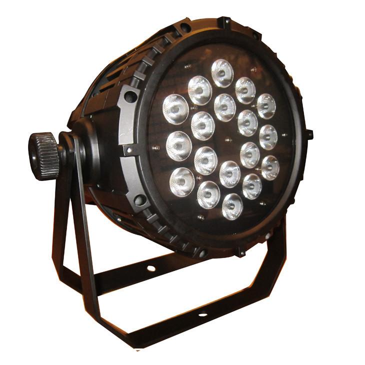 LED PAR LIGHT WATERPROOF