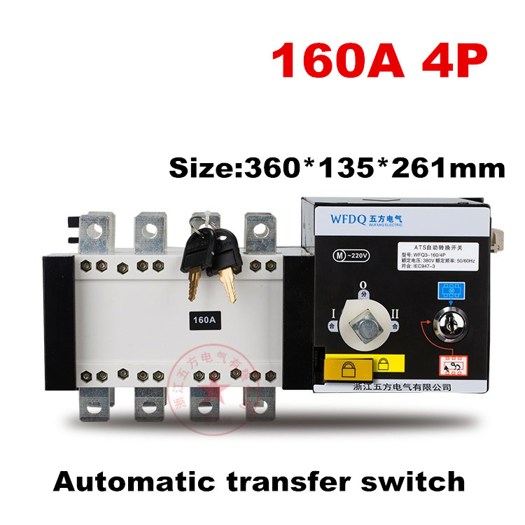 4P 160A  Isolation type Dual Power Automatic transfer switch ATS PC grade4P 160A  Isolation type Dual Power Automatic transfer switch ATS PC grade