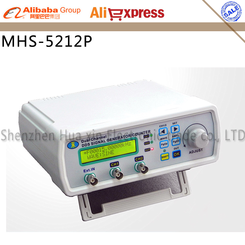 MHS-5212P power High Precision Digital Dual-channel DDS Signal Generator Arbitrary waveform generator 6MHz Amplifier 80kHz
