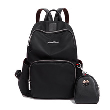 Летние женские рюкзак женская сумка Женский Оксфорд ткань сумка большая емкость женский рюкзак путешествия с кошелек сумка