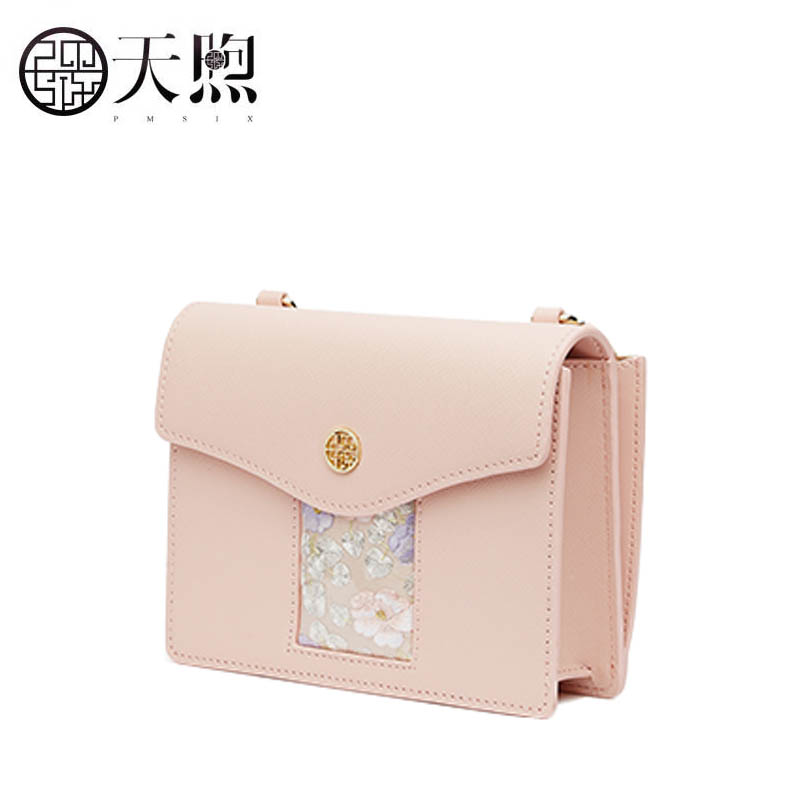 Pmsix crossbody female 2018 new hand-embroidered Chinese style female bag leather shoulder small square bag 2017 pmsix new chinese style fashion shoulder bag elegant lady handbag leather printing embroidery female bag casual woman bag