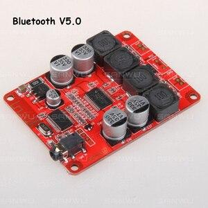 Image 3 - TPA3118 Bluetooth 5.0 דיגיטלי כוח מגבר 30 W + 30 W 2.0 streo אודיו מגבר לוח 8 ~ 26VDC