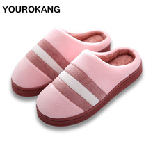 Women Home Slippers Winter Warm Slippers Indoor Bedroom Ladies House Shoes Female Plush Slippers Furry Cotton Pantufa Unisex гирлянда искусственная сваг 1 5м 40см зеленая