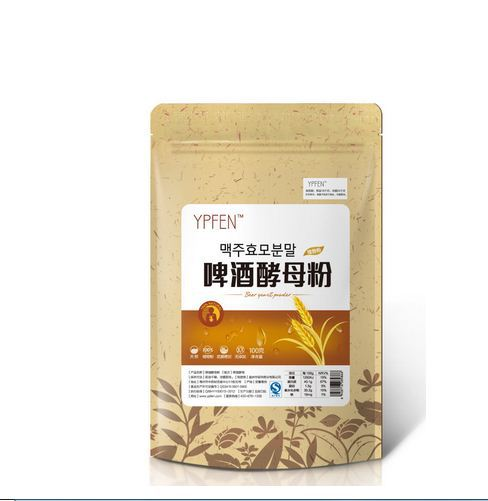 Brewers Yeast Dietary Supplement for Health Skin Health nutritional yeast Pure Premimun All Natural Beer Yeast Powder 100g/bags@