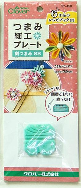 Clover Kanzashi Flower Maker Gathered Petal Small