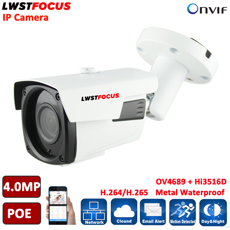 LWSTFOCUS Varifocal 2.8-12mm 4MP IP camera Outdoor LWBP60S400 4MP Array 60M IR Network Bullet Security IP Camera POE H.265/H.264 h 265 264 ipc lwirdnts400s 4mp ip camera 2 8 12mm varifocal manual zoom lens 4mp ir 30m with sd card slot poe network camera