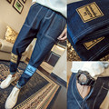 M-4XL 5XL Fashion Harem Pants Men Urban Tactical Pants Loose Drop Crotch Pants Denim Plus Size Pantacourt Homme PP11