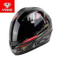 2017 Winter New YOHE Cross Country Full Face Motorcycle Helmet YH993 ABS Motorbike Helmets With Scarf