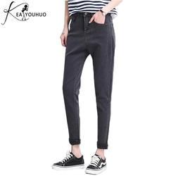 Новые летние 2018 Джинсы бойфренда для женщин женские с высокой талией джинсы женские дял похудания женские брюки Pantalon Femme брюки