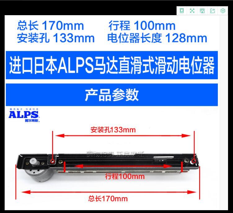 Potentiomètre motorisé de la série GLD80 de poussoir électrique B10K 4 voyage de pied 100 MM réverbération de niveau de fièvre de glissement 170MM--5PCS