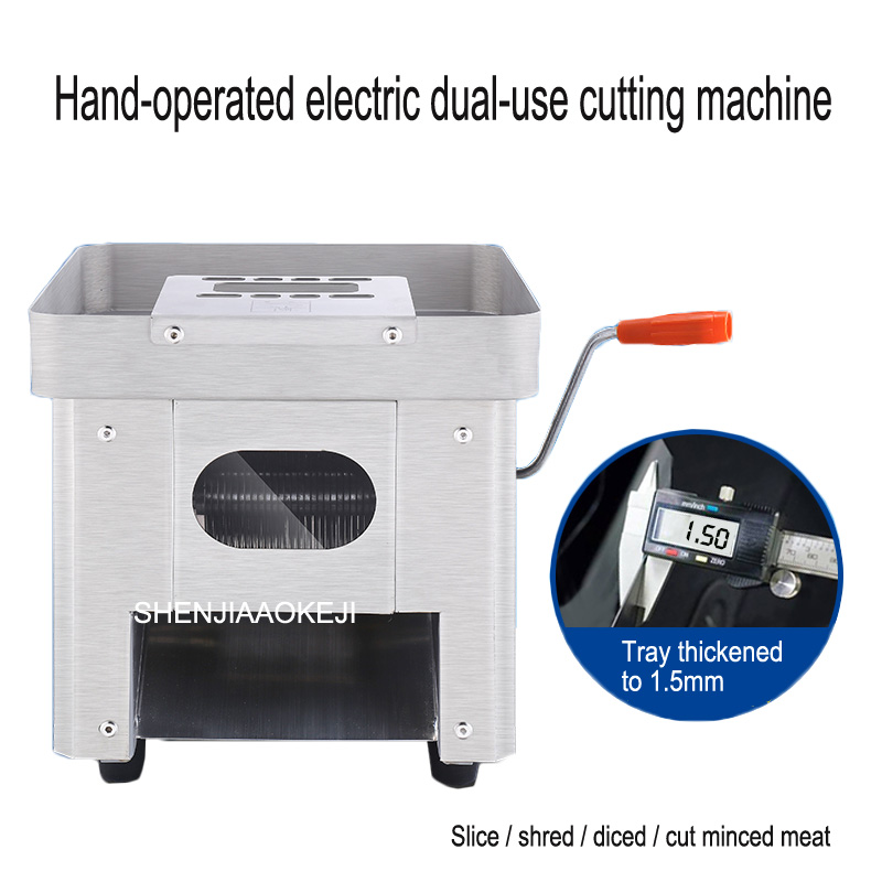 Stainless Steel Electric Meat Slicer Commercial TS-80 Shreds Fully Automatic Minced Meat Cutting Machine Vegetable Cutter 1PC