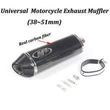 38~51MM Universal M4 Motorcycle Escape Carbon fiber Muffler Modified Moto For Tmax530 Tmax500 GSX1300R