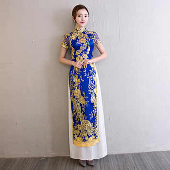 Elegant Flower Cheongsam Vintage Chinese Gowns New Ao Dai Qipao Traditional Female Evening Party Dress Stage Show Dress Vestidos - Category 🛒 Novelty & Special Use