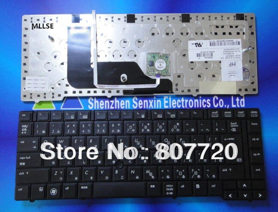 100% Nuevo Jp, Teclado Japonés Para Hp Probook 6450b 6455b 6440b 6445b Con Trackpoint, 609839-291,613332-291