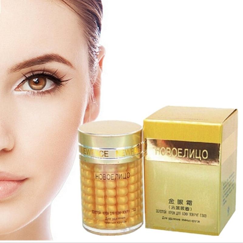 Eye care products 30g Gold Essence Granule Anti Repairing Dark Circles Bag Wrinkles Eye Cream S336H