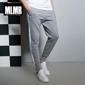 MLMR Men's Tapered Leg Gym fit Sport Sweatpants Menswear Trousers M|218114532 Sweatpants