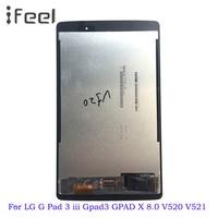 New 8'' Display For LG G Pad 3 iii Gpad3 GPAD X 8.0 V520 V521 LCD Screen display +Touch Digitizer Free shipping