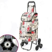Складная тележка для покупок с 6 колесами, утолщенная штанга, багажная тележка для скалолазания, портативная Водонепроницаемая хозяйственная сумка с принтом