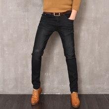 2016 Autumn Black Jeans Men Fashion Dark Skinny Jeans Pants Male Slim Fit Stretching Pencil Style Boys Denim Pant jeans homme