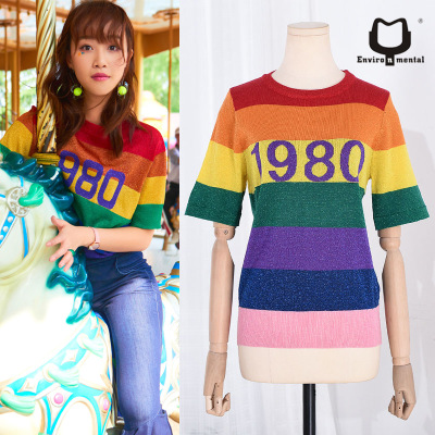 Women kintting vintage Pullovers knitted rainbow striped O-neck shiner knitted tops Female Pullovers Kintted knitting Sweaters