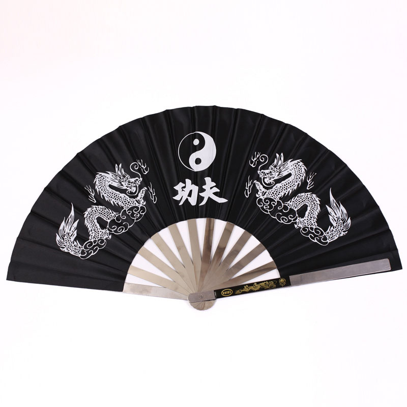 Dragon Stainless Steel Frame Tai Ji Fan 2
