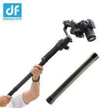 DJI RONIN S /Ronin SC ZHIYUN Crane 2 WEEBILL S LAB/AK4000 MOZA AIR 2 Gimbal อุปกรณ์เสริมคาร์บอนเส้นใย Stick Handheld POLE