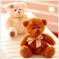 20 CM envío gratis muñecos de peluche osos de peluche parche osos de tres colores de la alta calidad juguetes de peluche NTP105E
