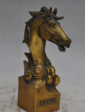 "SCY 003328 7"" marked chinese fengshui bronze animal horse head Success statue Sculpture (A0414)(China)"