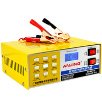 자동차 충전기 12v24v 오토바이 볼트 순수 구리 스마트 수리 펄스 배터리 자동 배터리 충전기 battery charger automatic battery chargerbatteries battery charger -