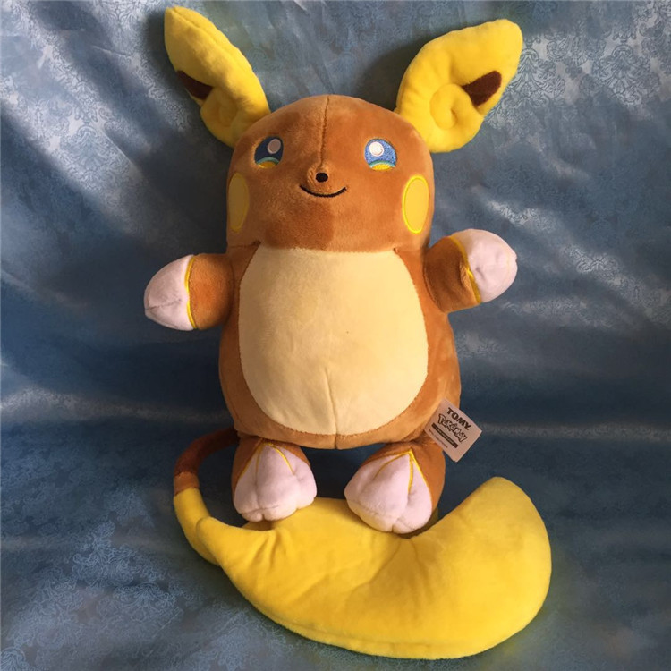 1995aa83 New Authentic Japan anime game Raichu Plush Doll Toy Great Gift 35cm image