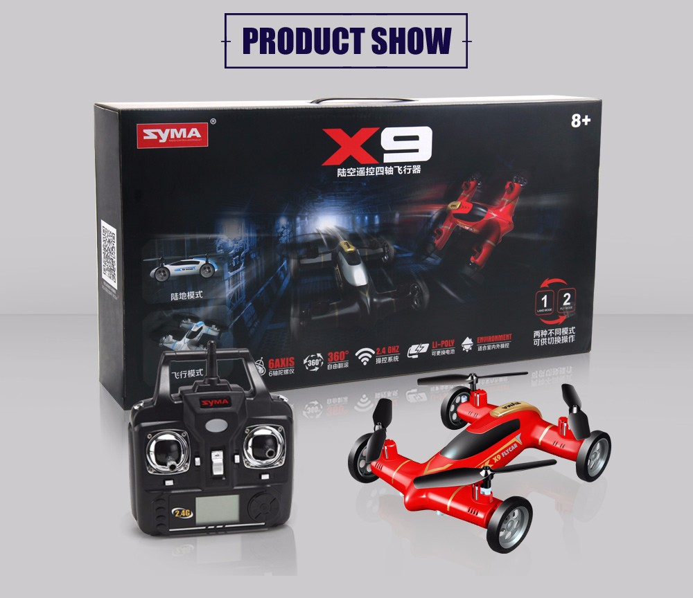 Original Syma X9 / x9s Fly Car <font><b>2</b></font>.4G 4CH Remote Control RC Quadcopter Helicopter Drone Land / Sky <font><b>2</b></font> Function in <font><b>1</b></font> war chariot