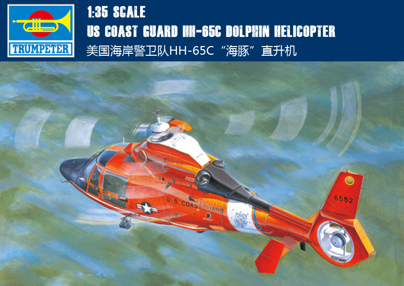 Trumpet 1/35 American Coast Guard HH-65C Dolphin Plane 05107 Assembly Model Building Kits Toy assembly model trumpet 1 72 not 6 march water plane
