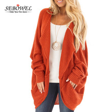 SEBOWEL 100%Acrylic Knit Cardigan Women Long Sleeve Dolman Cardigan Winter Open Stitch Poncho Knitting Sweater Cardigans Femme