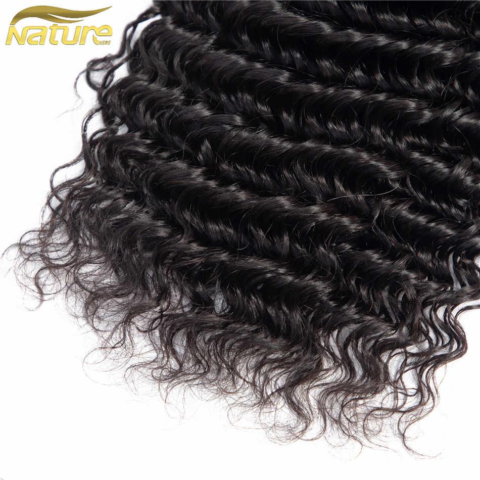 NatureHERE 3 4 пучка с закрытием шнурка бразильские глубокие волнистые пучки с закрытием человеческие волосы плетение пучки с закрытием не Реми
