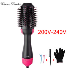 hot air brush one step hair dryer curly hair comb for all hair type with anti-scald feature multi-functional high power 2 in 1(China)