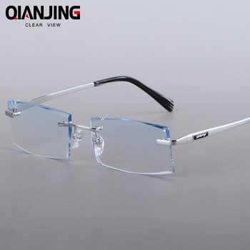2018 Men's Pure Titanium Myopia Glasses Diamond Trimming Rimless Glasses Balancing Light Gradient Anti-Radiation Myopic Lenses - DISCOUNT ITEM  50% OFF All Category