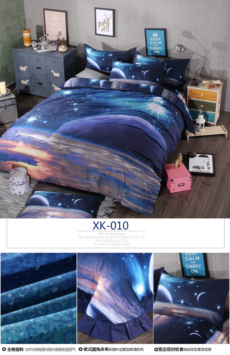 Hot 3d Galaxy bedding sets Twin/Queen Size Universe Outer Space Themed Bedspread 2/3/4pcs Bed Linen Bed Sheets Duvet Cover Set 42