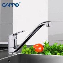 Gappo Латунь Воды Смесителя кухня воды кран Кухня Раковина Водопроводной воды Одной ручкой кран воды смесителя G4238