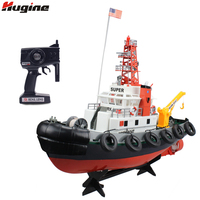 RC Boat Large Fire Ship 5 Channel 2.4G Remote Control Seaport Work Boat Fire Fighting Ship Model Electronic Kid Toys Hobby