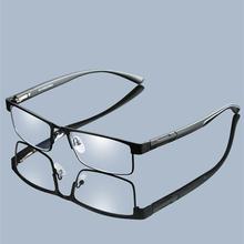 Wysokiej jakości mężczyźni Titanium alloy okulary nie sferyczne 12 warstwy powlekane szkła okulary do czytania + 1 0 + 1 5 + 2 0 + 2 5 + 3 0 + 3 5 + 4 0 tanie tanio Antyrefleksyjną Unisex Jasne Poliwęglan Stop CJ070 HJYFINO