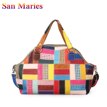 San Maries New Fashion Cowhide Strip Patchwork Handbag For Women Cusual Ladies Colorful Big Corssbody Bag